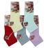 Носки женские с медицинской резинкой, Лариса А1061