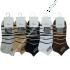 Носки женские укороченные, спортивные, DI