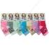 Детские носки для девочек с тормозами, хлопок, Весна-хороша арт. 3008