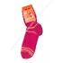 Носки полосатые 100% хб, Смоленск