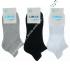 Носки подростковые, спортивные, однотонные, LIMAX