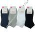 Носки подростковые укороченные, однотонные, LIMAX