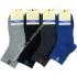 Подростковые носки, для мальчиков, Роза 3797