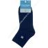 Подростковые носки для мальчиков, хлопок, SYLTAN 3671