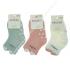 Носки для новорожденных девочек SYLTAN 3685