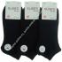 Короткие носки черные, хлопок ELISES