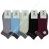 Короткие носки с люрексом, хлопок SYLTAN 2105