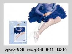 Колготки капроновые с боковым рисунком DOVER 808